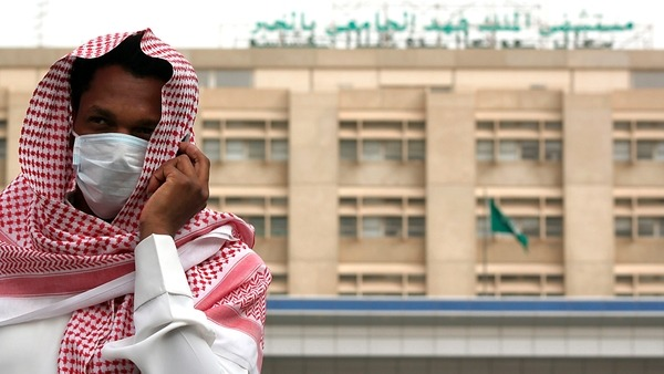 11 New MERS Cases Reported In Saudi Arabia As Virus Spreads To Mecca