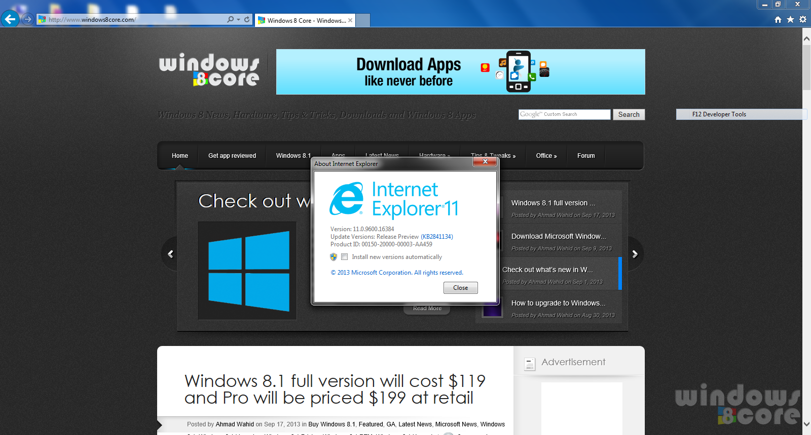INternet-Explorer-11-Release-Preview-for-Windows-7