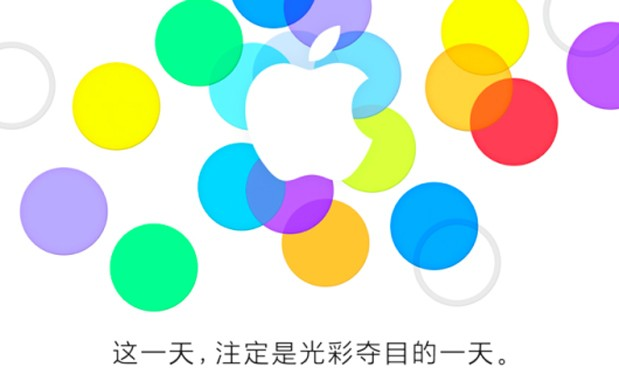 apple_chinese_media_event