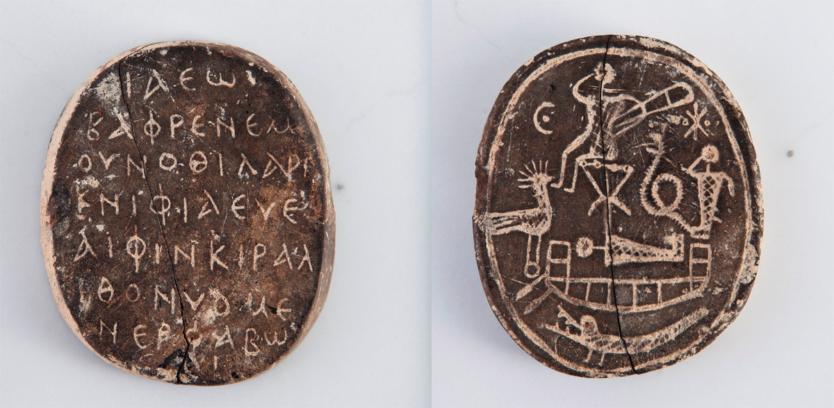 1500 year old amulet Cyprus palindrome