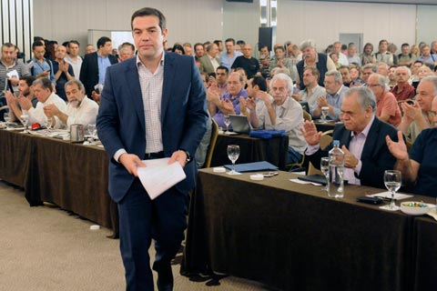 Greece Amenable To Concession, To Seal Deal This Week