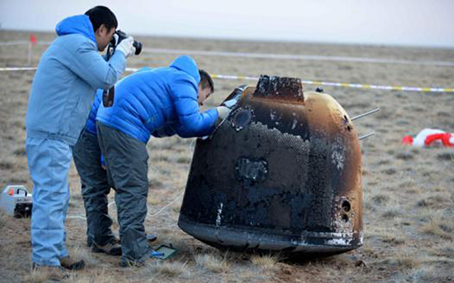 Chinese lunar orbiter Xiaofei or Little Flyer lands safely in Inner Mongolia